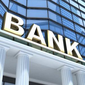 Банки Акбулака