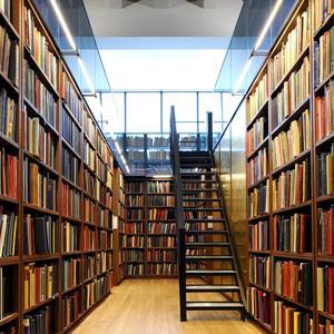 Библиотеки Акбулака