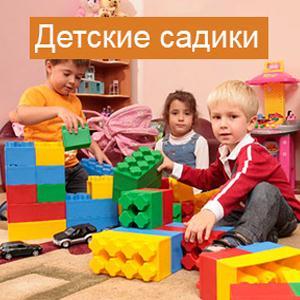 Детские сады Акбулака