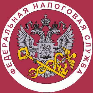 Налоговые инспекции, службы Акбулака