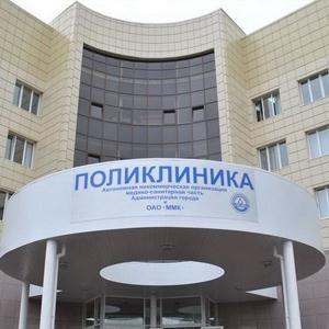 Поликлиники Акбулака