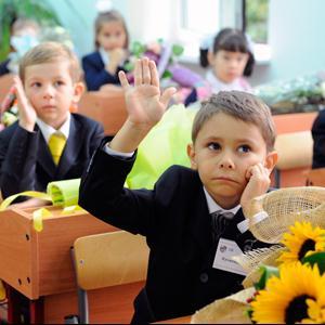 Школы Акбулака