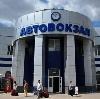 Автовокзалы в Акбулаке
