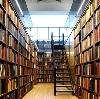 Библиотеки в Акбулаке