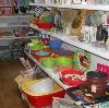 Магазины хозтоваров в Акбулаке