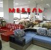 Магазины мебели в Акбулаке