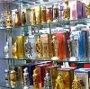 Парфюмерные магазины в Акбулаке
