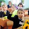 Школы в Акбулаке