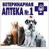 Ветеринарные аптеки в Акбулаке