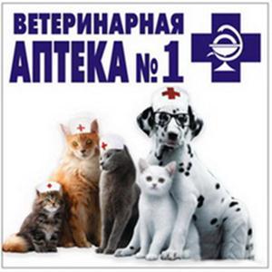 Ветеринарные аптеки Акбулака